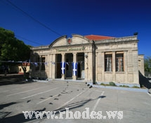 School in Paradissi in Rhodes - Greece